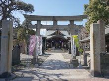 東京都大田区大森北、磐井神社