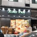 #XIAOPANの画像