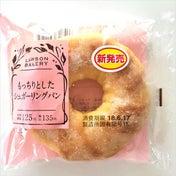 【コンビニ】このシンプルさがうまい! ローソン もっちりとしたシュガーリングパン