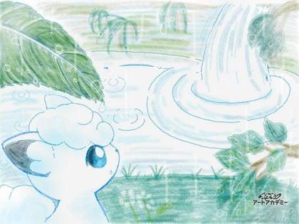 ポケモンイラストロコンの雨宿り ぬおたんとぱっくのトークブログ