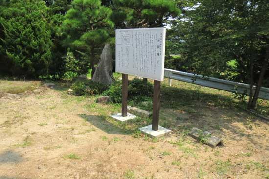 【写7】笹岡城