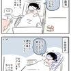 【双子出産レポ3】出産当日朝3