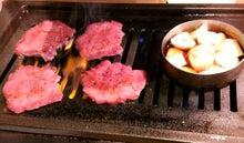 焼肉ホルモン BUNGO (ブンゴ)」