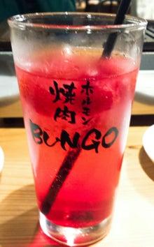 焼肉ホルモン BUNGO (ブンゴ)