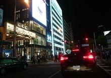 大阪市内にて素行調査を実施