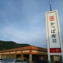 【長野県千曲市】かっぱの食べホーでサイドメニューを堪能!〜かっぱ寿司更埴店さん2の記事に添付されている画像