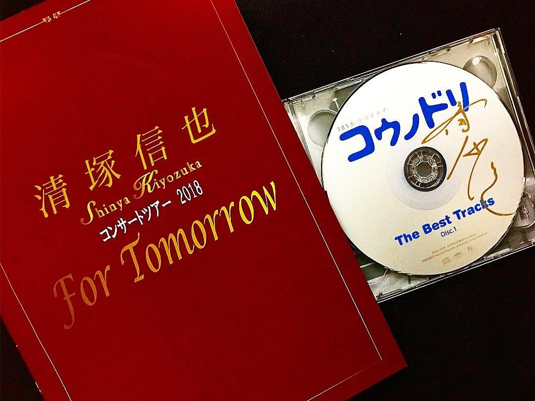 清塚 信也 cd