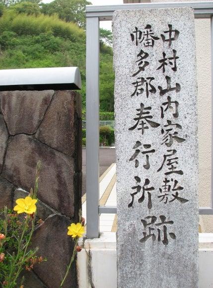 坂本龍馬が訪れた幡多郡奉行所  ...