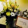 今年の温泉バスツアーは長野 9月28日!の画像