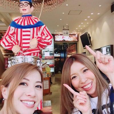 大阪から帰ってきた、奥さんの嫌な予感が、、の記事に添付されている画像