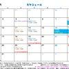 2018/07月のカレンダーの画像