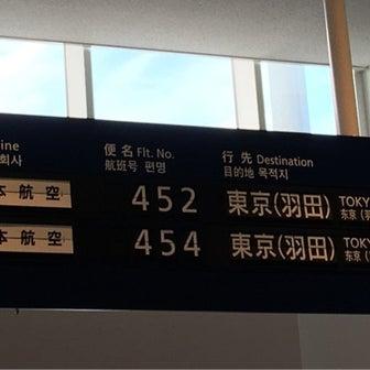 東京へ行ってきました