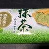 森永 西尾産の抹茶使用 抹茶チョコモナカの画像