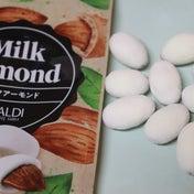 衝動買い カルディ カルディオリジナル ミルクアーモンド 開けたら最後!