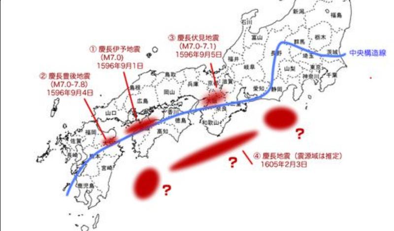 京都『慶長伏見地震(1596年9月5日)』その4日前に愛媛、前日に大分で ...