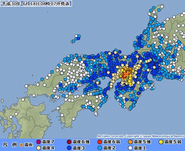 気象庁 大阪 天気