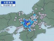6月19日地震予想。0時31分大阪府...