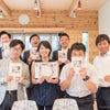 「逆算手帳でもらい泣き笑い」豊田次世代士業団様セミナーレポの画像