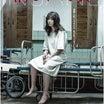 韓国映画『消された女』を観てみた!
