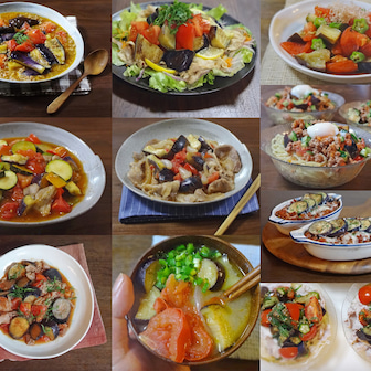 蒸し暑い日におすすめ!トマト×茄子の絶品レシピ10選