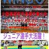 WING6の画像