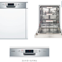 TOTOザ・クラッソに搭載する海外製食洗機を決めねば。の記事に添付されている画像