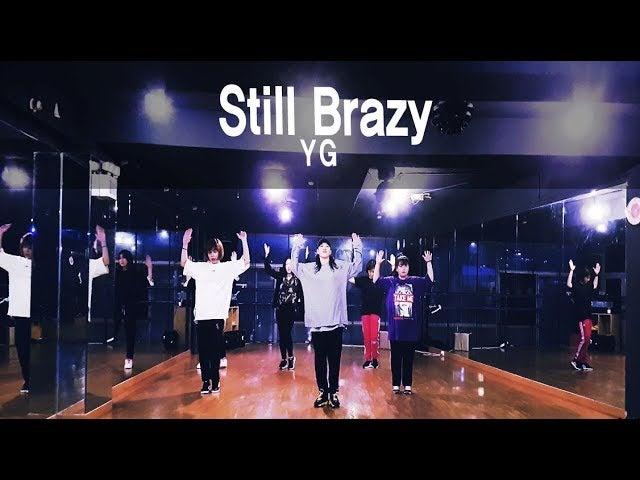 hiphopクラス yg still brazy kpop 新村ezdance