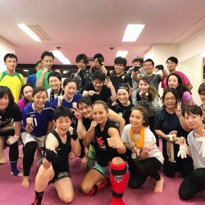 フォルティス渋谷ラストレッスンの記事に添付されている画像