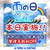 ☆☆2018.06.20(水)☆☆の画像