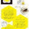 新商品★ホーネットシルク ネイルローションの画像