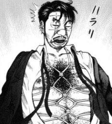 殺し屋1/アニメ見てないシリーズ...