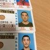 カーオーディオ東京 運転免許更新とフォレスターxフォレスターxシトロエンで激闘乱舞♪