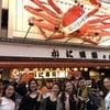 ♥ミスフラレフアコンテストin大阪 結果♥の画像