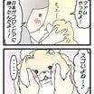 勝利の喜び!!