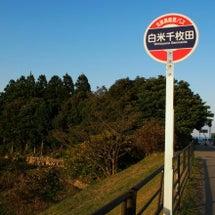 石川県と福井県☆