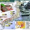 2018年6月地震メモの画像