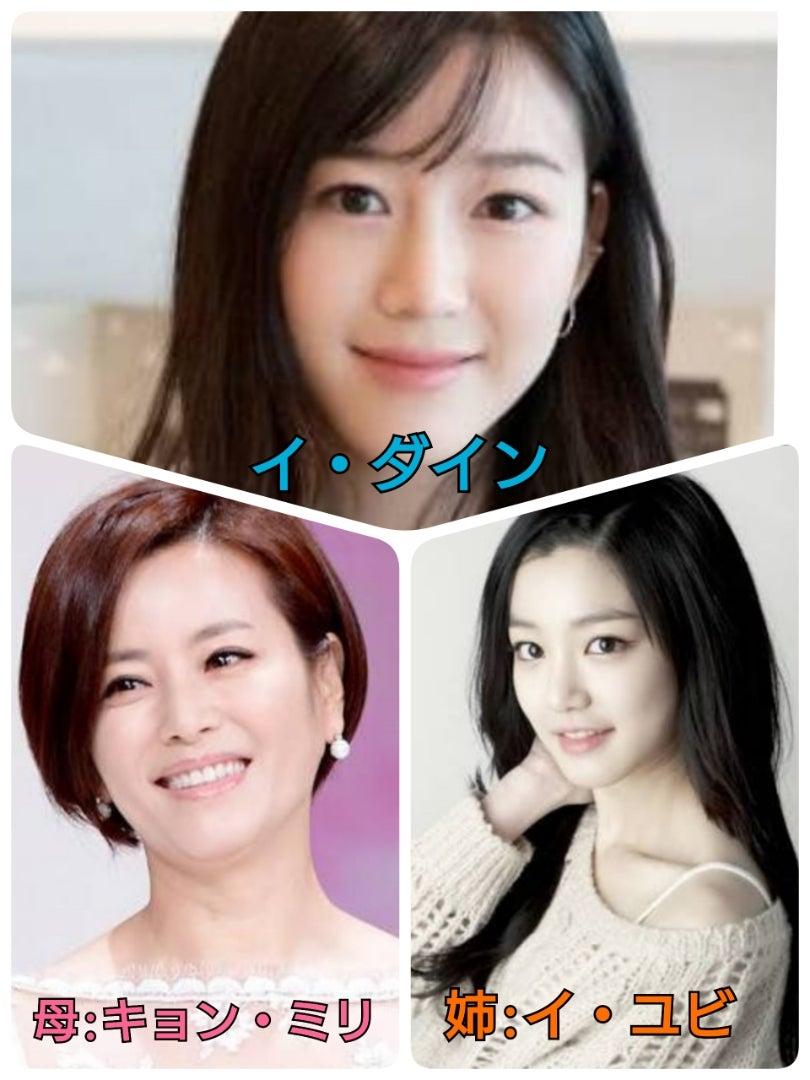 韓国ドラマ 黄金色の私の人生 韓ドラ マニアック ブログ