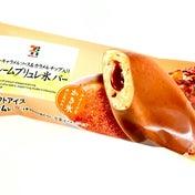 【セブン】再現度が神☆セブンプレミアム クレームブリュレ氷バー