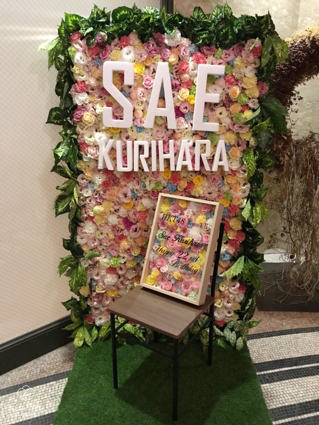 HKT48 チームTⅡ「手をつなぎながら」公演 栗原紗英 生誕祭