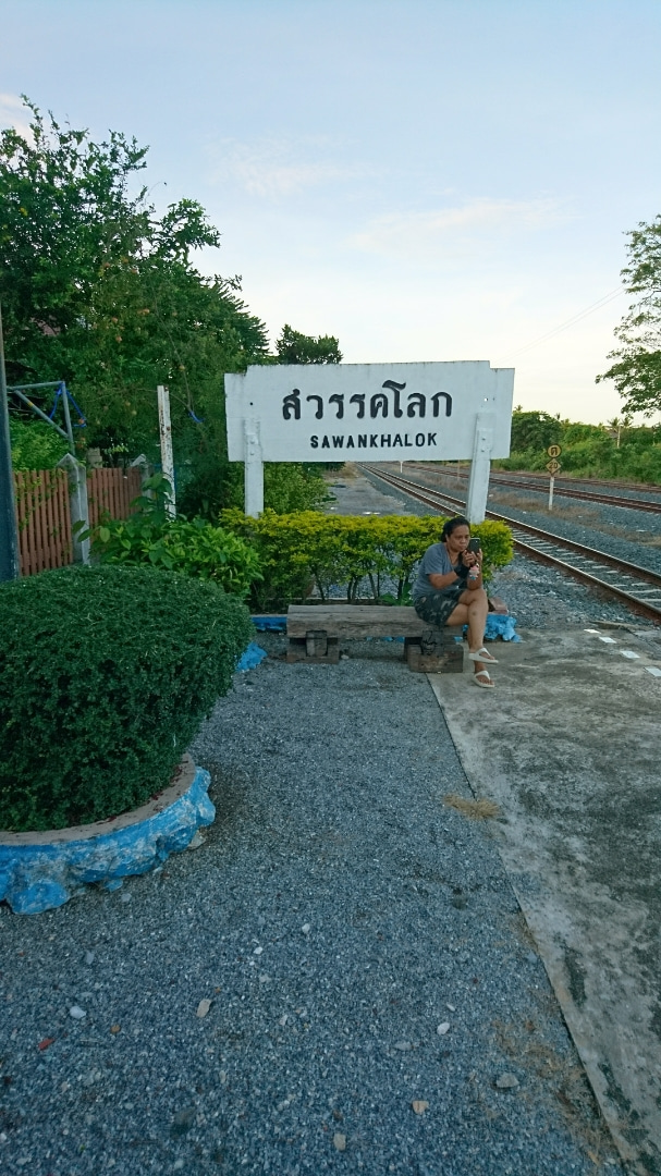 タイの鉄道に乗る8【特急3列車バ...