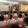 帝塚山病院の職員研修の画像