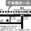 《3日間連続!Allen suwaru年末イベント》12/26に磯野大が出演決定!更に詳細解禁!の画像