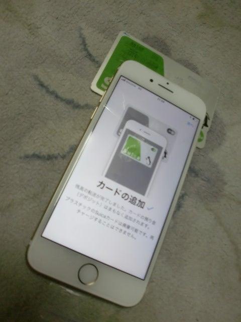 モバイル suica 使い方 改札