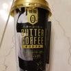 「バターコーヒー」飲み始めてみました♪