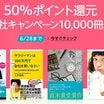 【予約解禁】「NEOGEO mini」7月24日発売、12,420円