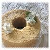 色白シフォンケーキは梅の味でのおもてなし