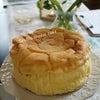 スフレチーズケーキ&フレッシュハーブソルトの画像