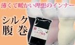 高橋ミカ オフィシャルブログPowered by Ameba