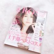 &ROSY8月号【付録豪華9点セット】RMKポーチとビューティーキット