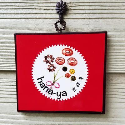 【テイクアウト】hana-ya吉祥寺のベーグルとパン♪2の記事に添付されている画像